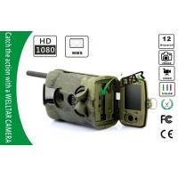 Best Color Picture Ltl Acorn Scouting Camera MMS 6210MM , SMS Remote Control wholesale
