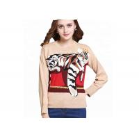 Best New Design Wool Sweater Womens Intarsia Wool Tiger Knitting Patterns For Autumn wholesale
