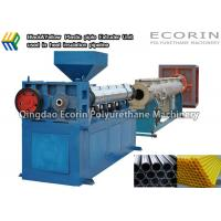 Best PE Extruder Machine / Extrusion Machinery For Heat Resistance HDPE Water Pipe wholesale