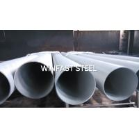Best JIS 316Ti Seamless Stainless Steel Pipe / 1 Inch Stainless Steel Tubing wholesale