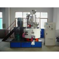 China 400 Kg/Hour High Shear Mixing Equipment For Plastics Mixing Easily Cleaning on sale