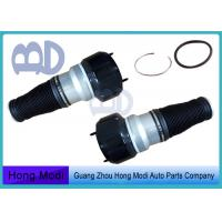 Front Air Suspension Springs for Mercedes Benz W221 S400 S450 S420 S500 S550