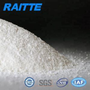 China Mining Wastewater Treatment , Polyacrylamide Powder For Alumina Red Mud Sedimentation on sale