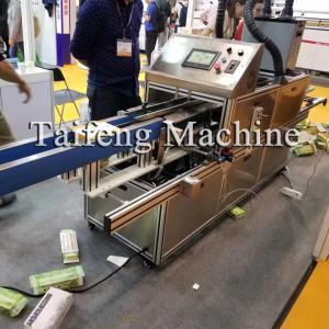 China The price of paper box packaging machine,Paper box packaging machine for sale,Efficient paper box packaging machine on sale