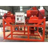 Buy cheap Mechanical 2 Phase Large Capacity Centrifuge For Drilling Waste Management from wholesalers