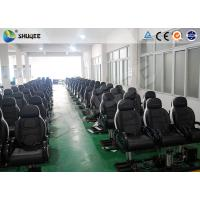 Best Entertainment 5D Simulator Cinema Seats With Motion Effect / Electric System wholesale
