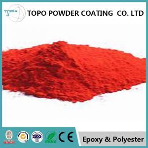 China RAL1021 Electrostatic Powder Coating, Shelving Industrial Powder Coating on sale