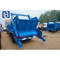 China Compacted Light Duty Commercial Trucks Professional ISUZU CUMMINS Engine on sale