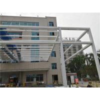 Buy cheap Additional Light Steel Frame Construction Metal Carports Near Me from wholesalers