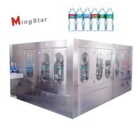 China Stainless Steel Automatic Bottle Filling Machine High Speed Pure Water Producing on sale