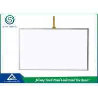 Best 4 Wire Resistance Touch Panel Analog Touch Screen Digitizer Glass Lens wholesale