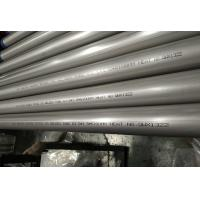 Best Stainless Steel Welded Tube ASTM A249 / ASME SA249 TP321,1.4541, TP304 TP316L 63.5*1.5MM ,BRIGHT ANNEALED wholesale