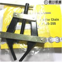 """Best Standard Transmission Spare Parts Chain Connecting Tools For 20A-40A/1.25""""-2.5"""" Roller Chains wholesale"""