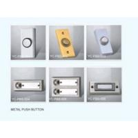 China Wired Door Bell Push Button Doorbell Button Bell Push on sale