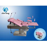 Cheap CH - T510 comprehensive electric obstetric table for sale