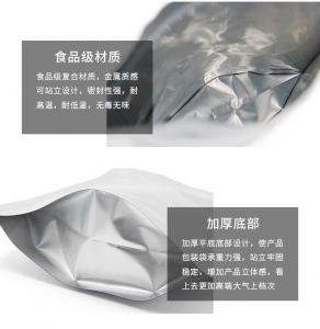 China BOPP CPP Custom Aluminum Foil Packaging Bags Made Foil Ziplock / Zipper on sale