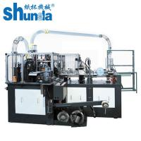 Best Horizontal 120pcs/min High Speed Automatic Paper Cup Machine / Making Machinery With Hot Air Sealing wholesale