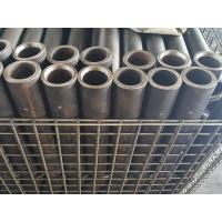 Best A519 1045 Alloy Steel Seamless Tubes For Automotive And Mechanical Pipes wholesale