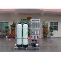 Best Automatic Reverse Osmosis Water Filter System , SS Membrane Housing With Cartridge Filter wholesale