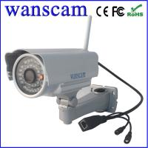 China 1Megapixel Wi-Fi Outdoor Bullet Weatherproof IP Camera With IR-Cut HW0022 on sale