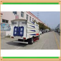 Best 4x2 LHD 600P 3000liters  ISUZU road sweeper truck for sale,street sweeper truck, road clean truck,road sweep truck wholesale