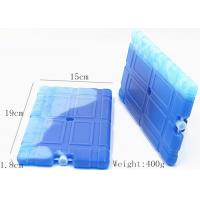 OEM Non Toxic Blue Eutectic Cold Plates Reusable For Food Beverage Cold