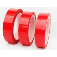 Best Customized Paper Splicing Tape 180 Degree Heat Resisting One Side 19 STD Steel Ball wholesale