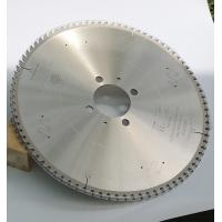 Best Customized Industrial Saw Blades Tooth Protection Design With Tension Ring wholesale