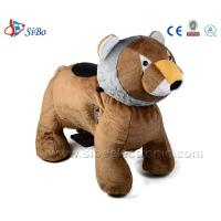 Best Coin Operated Plush Motorcycle Animal Kids-Coin-Operated Animal Rider wholesale