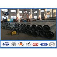 China Electrical steel transmission poles Steel Q345 Material ASTM A 123 Galvanized on sale