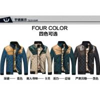 Best Wholesale Men's autumn/winter thickening male blizzard collar men jacket cotton warm coat wholesale