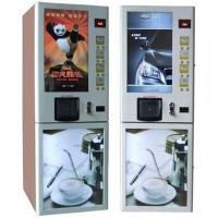China Competitive Vending Machine China Manufacturer on sale