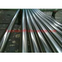 Best 304/316L Stainless Steel pipe/ welded pipe/ seamless pipe / tube wholesale