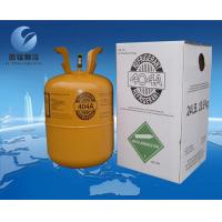 Best R404A Refrigerant Gas in Cylinder with N. W 109kg 100% Pure Gas wholesale