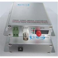 China Digital Video Optical Transmitter and Receiver cctv on sale