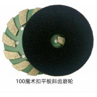 China Large Size Big Circular Saw Diamond Saw Blade For Granite Matble Quarrying Cutting Diamond Circular Blade on sale