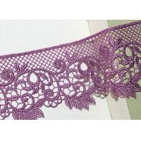 Buy cheap Customized DTM Floral Embroidered Guipure Lace Trim Ribbon For Bridal Dress Edge from wholesalers
