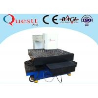 Best 0-4mm 300W Precision Laser Cutting Machine 1200x1200mm With Computer Control System wholesale