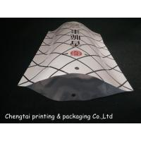 Best Customised Printing Stand Up Pouches For Food Packaging , Light Proof And Heat Sealing wholesale