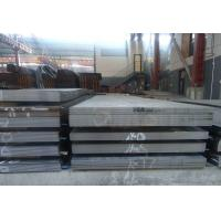 China Grade 45# S45C 1045 Carbon Steel Plate 6.0 - 80.0mm Structure Hot Rolled Steel Panels on sale