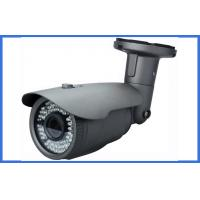 China Night Vision AHD CCTV Outdoor Camera 720P 1200TVL 1/4 CMOS IP66 on sale