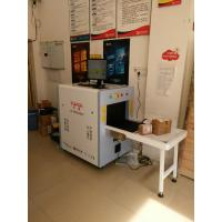Cheap Linux System Airport Baggage Screening Equipment , Package X Ray Scanner Th5030 for sale