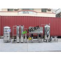 Best RO System Reverse Osmosis Drinking Water Treatment Plant wholesale