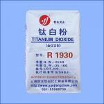 Best Titanium dioxide rutile R1930 for exterior painting wholesale