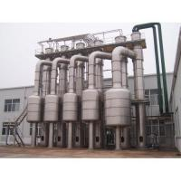 China Waste Water Stainless Steel Multiple Effect Falling Film  Evaporator on sale
