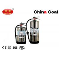 China MSF Stainless Steel Foam Fire Extinguisher 4L 6L 9L Foam Fire Extinguisher on sale