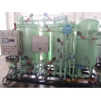 China Aluminum / Copper / Stainless Steel Brazing PSA Nitrogen Generator System on sale