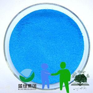Best Fertilizer-EDTA-CU-15 wholesale