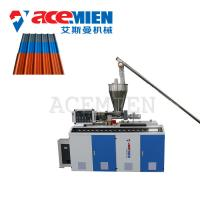 China PVC Corrugated Roof Sheet Making Machine With High Efficiency Vacuum Pump on sale