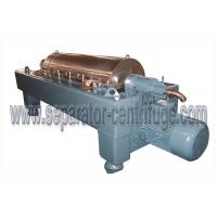 Best Solid Control Horizontal Structure Drilling Mud Centrifuge with Large Volume wholesale